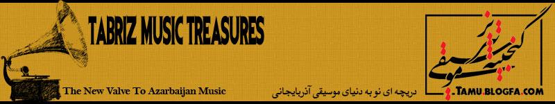 تبریزین موسیقی دونیاسی